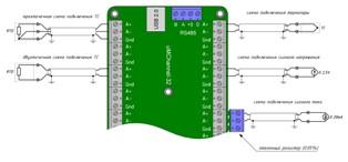 Схема подключения системы мониторинга температуры