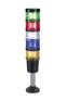 Сигнальные башни диаметр 70 мм (LED)