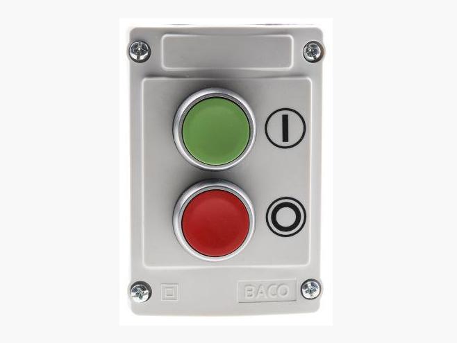 Пост управления двухкнопочный LBX20120