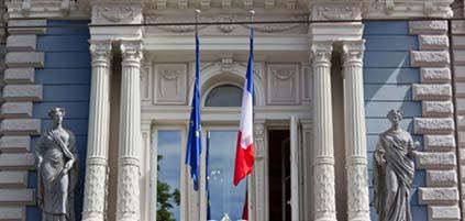 Безопасность посольств