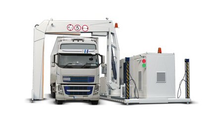 Рентгеновский досмотр багажа, почты и грузов