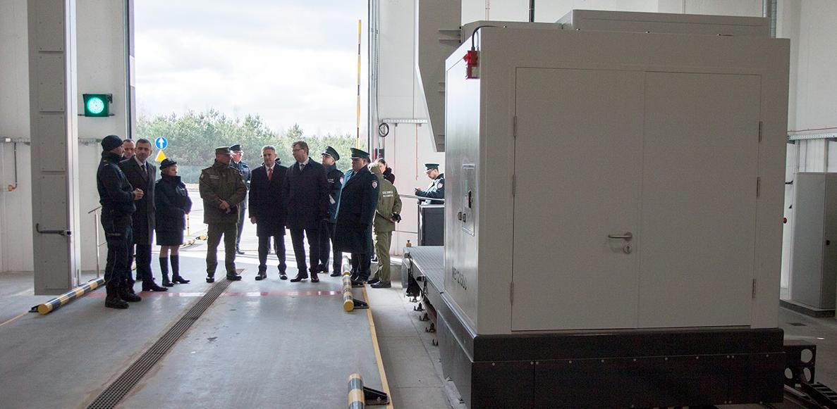 Оборудование Westminster International Ltd, для пограничной безопасности