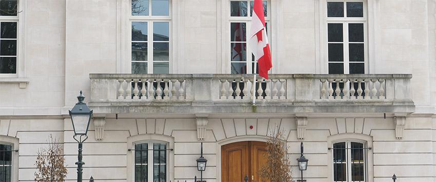 Оборудование Westminster для безопасности посольств