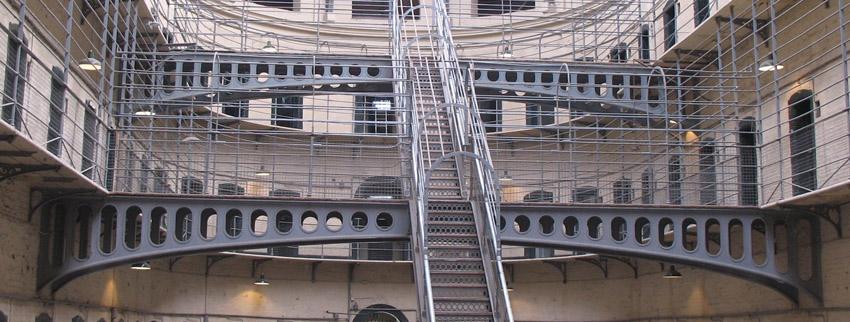 Оборудование для безопасности в тюрьмах и следственных изоляторах