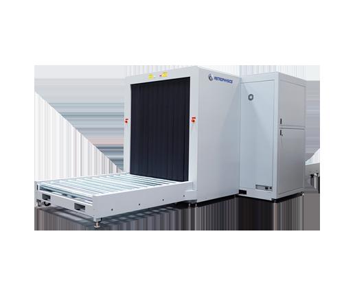 Рентгеновский сканер XIS-1517