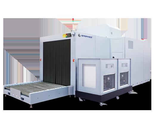 Рентгеновский сканер XIS-1818 320кВ