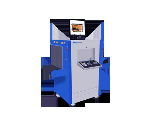 Рентгеновский сканер XIS-6040M