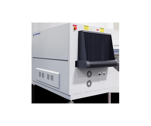 Рентгеновский сканер XIS-6545DV